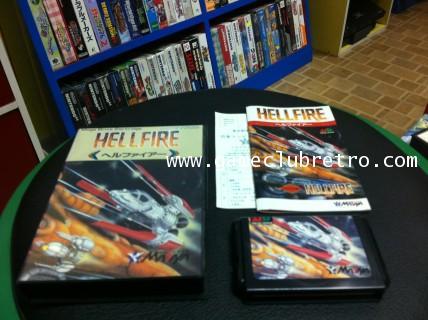 Hellfire เฮลไฟร์