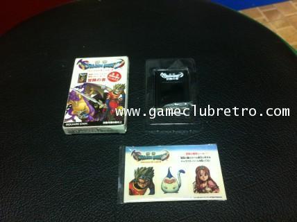 Memory Card Kenshin Dragon Quest