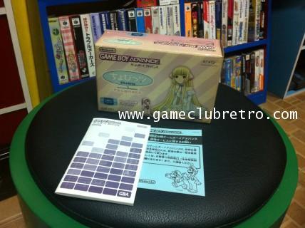 Gameboy Advance Chobit Limited  เกมบอย แอดวานซ์ โชบิท ลิมิเต็ท