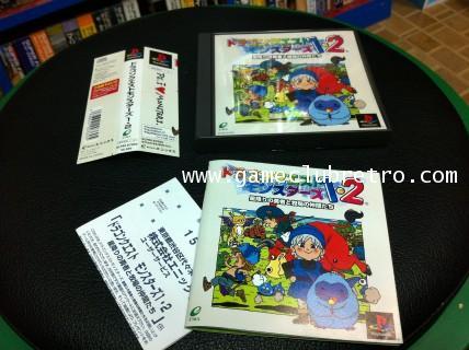 Dragon Quest Monster 1.2