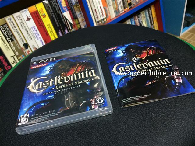 Castlevania แดร็กคิวล่า