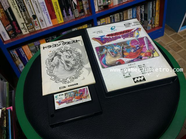 Dragon Quest ดราก่้อน เควส