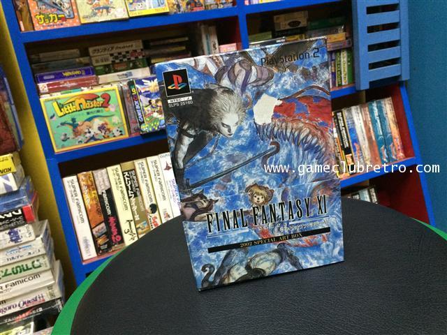 Final Fantasy 11 2002 Special box