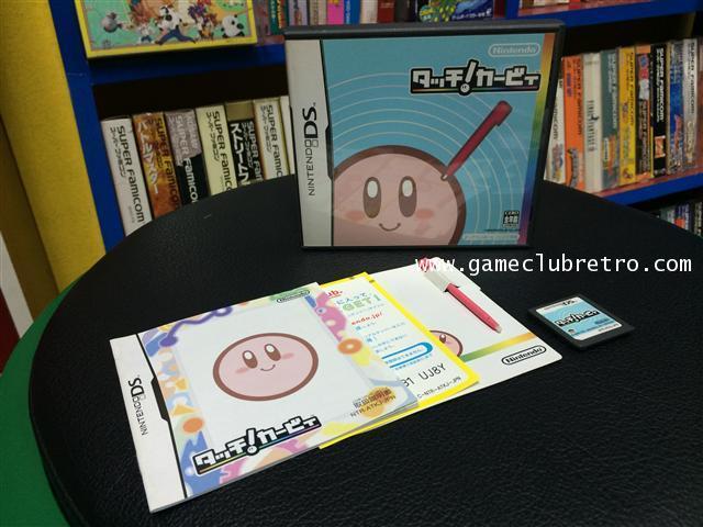Kirby Convas