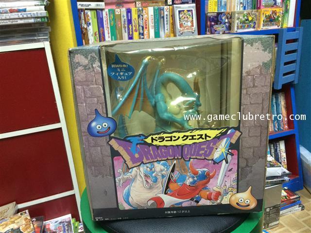 Dragon Quest Figure