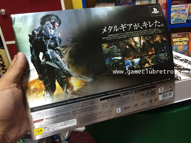 Metal Gear Rising Limited 4