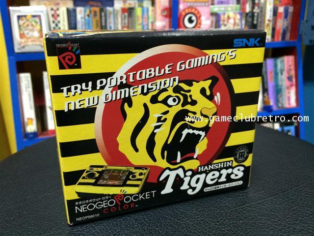 Neogeo Pocket Color Hunshin Tiger Limited  นีโอจีโอ พ๊อกเก็ตคัลเลอร์ ฮันชินไทเก้อ ลิมิเต็ท 3