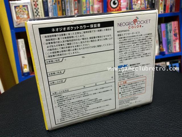 Neogeo Pocket Color Hunshin Tiger Limited  นีโอจีโอ พ๊อกเก็ตคัลเลอร์ ฮันชินไทเก้อ ลิมิเต็ท 4