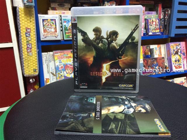 Resident Evil 5 เรสซิเดน อีวิล 5
