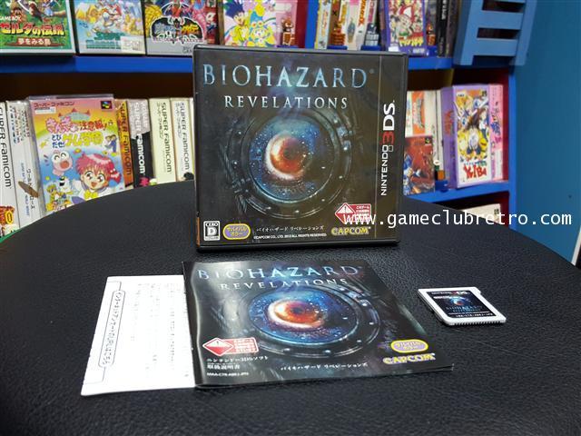 Bio Hazard Revelations