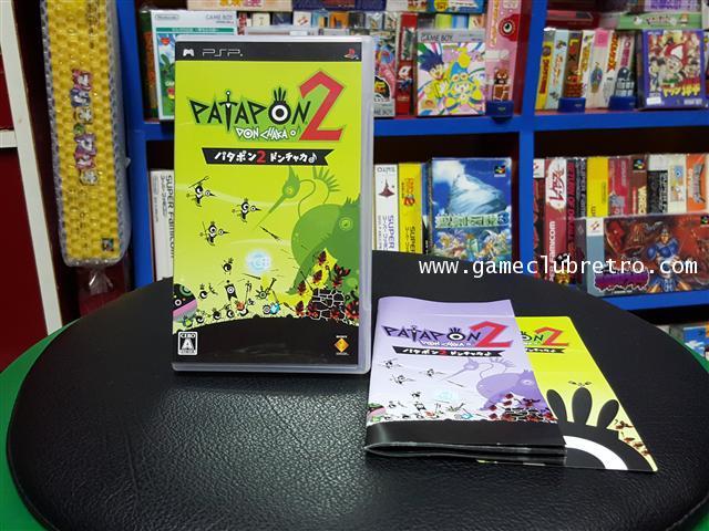 Patapon 2 ปาตาปอง 2