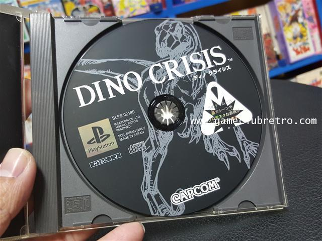 Dino Crisis ไดโน ไครซิส 1