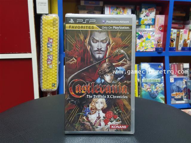 Castlevania Dracula X Cronicle  แดร็กคิวล่า
