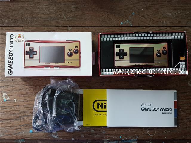 Gameboy Micro GBM Famicom Limited