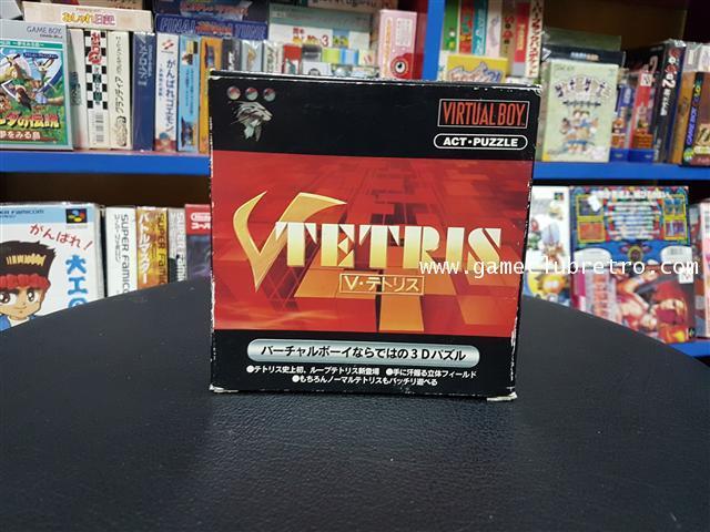 VTetris Brand New