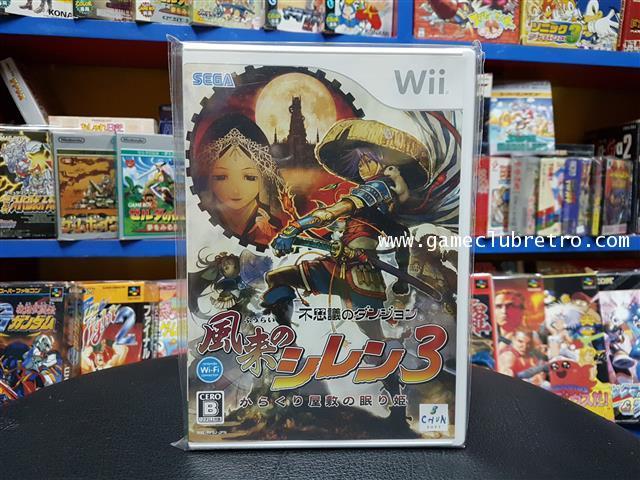 Buy Fushigi No Dungeon  Furai No Shiren 3