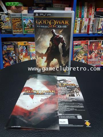 God Of War ก๊อต ออฟ วอร์