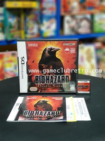 Biohazard Deadly Silance