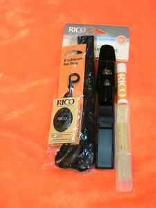 ชุดสมาร์ทแพ็กโซปราโน่แซ็ก อย่างดี ยี่ห้อ RICO   RSMPAKSSX-01 Made in USA