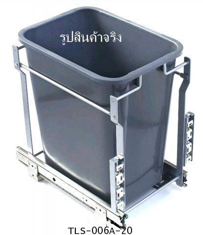 ถังขยะ รุ่นติดหน้าบานดึง (TLS-006A-20)