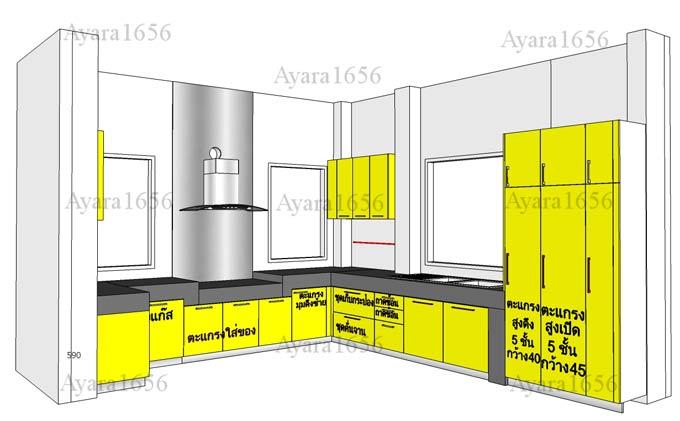 ชุดครัว Built-in ตู้ล่าง โครงซีเมนต์บอร์ด หน้าบาน Hi Gloss สีเหลือง