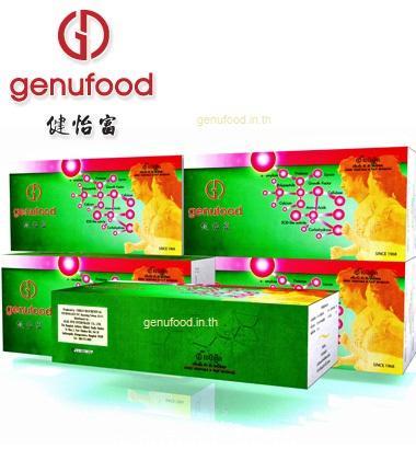 เอนไซม์เจนิฟู้ด Genufood เอนไซม์บำบัด เจนิฟู้ด 1กล่องขนาด60 ซอง  2900 บาท