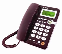โทรศัพท์ รีช รุ่น CID 751