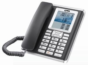 โทรศัพท์ รีช รุ่น CID 630 V2