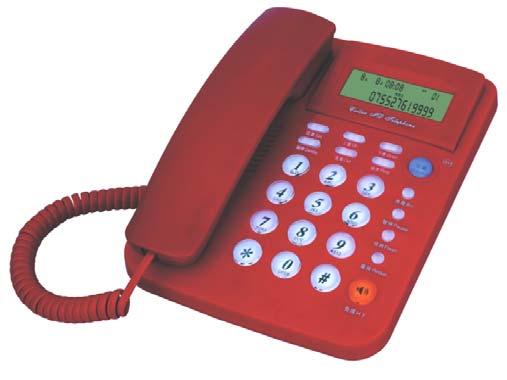 โทรศัพท์ รีช รุ่น CP-139 V2