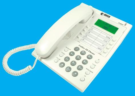 โทรศัพท์ รีช รุ่น CP-B036