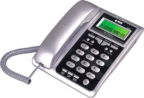 โทรศัพท์ รีช รุ่น CID 507 DJ3