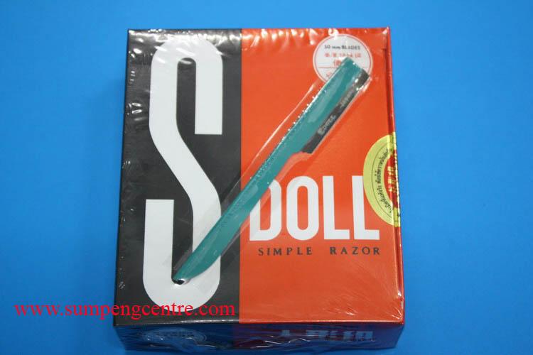 มีดโกน S Doll
