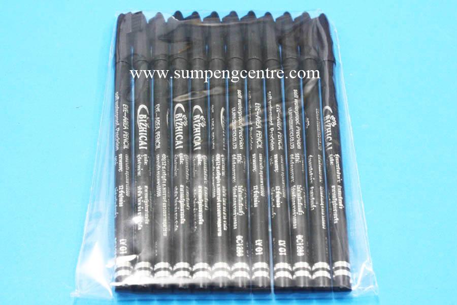 ดินสอเขียนคิ้วมีแปรงสีดำ