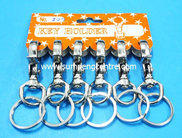 พวงกุญแจก้ามปู no:200