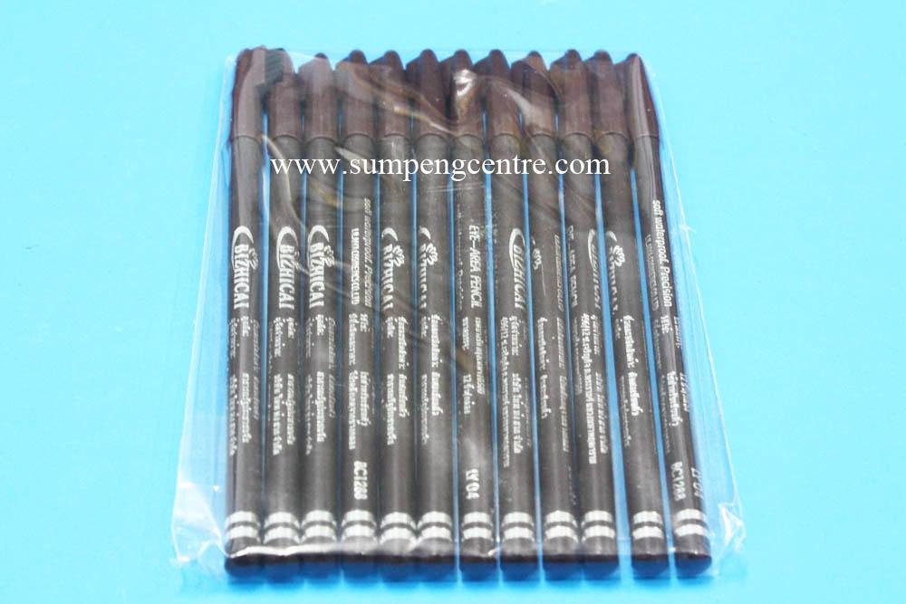 ดินสอเขียนคิ้วมีแปรงสีน้ำตาล no.4