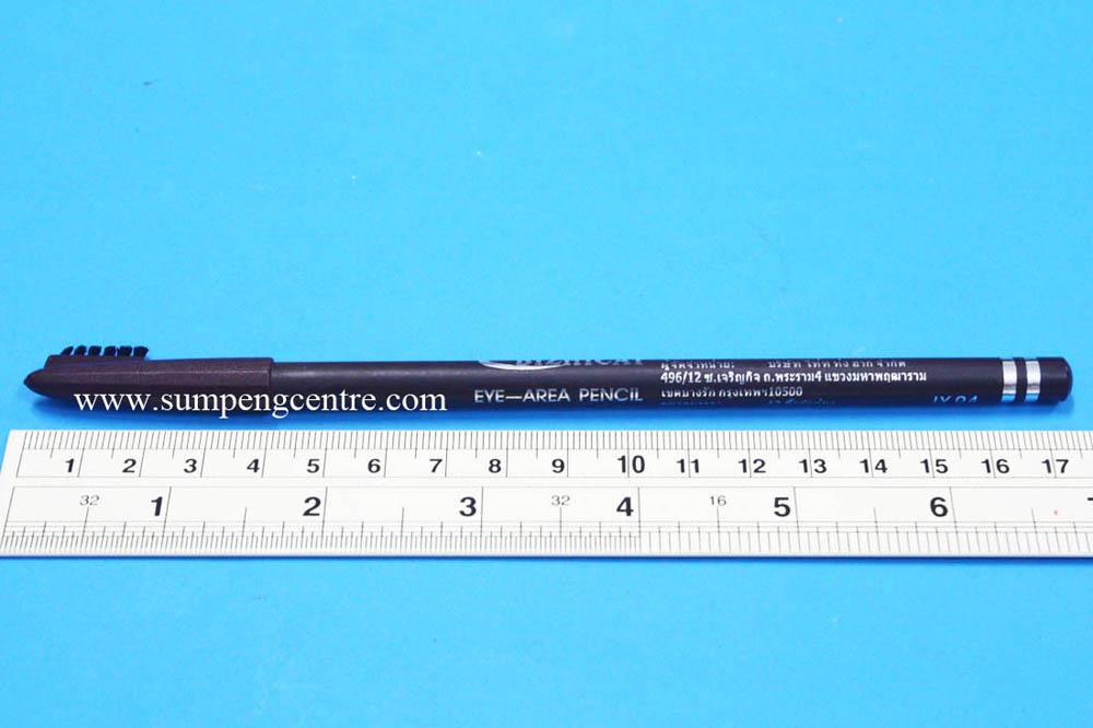 ดินสอเขียนคิ้วมีแปรงสีน้ำตาล no.4 1
