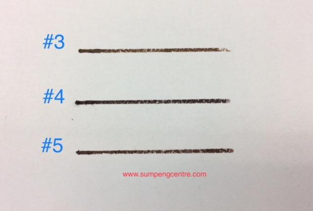 ดินสอเขียนคิ้วมีแปรงสีน้ำตาล no.3 4