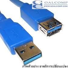 USB CABLE 2.0 ต่อยาว 2M