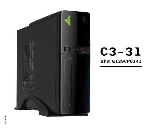CASE GVIEW C3-31 550W (G129CP0141)