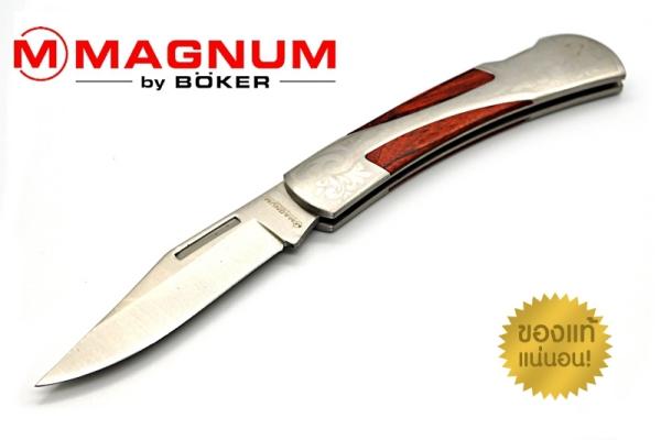 มีดพับ Böker Magnum 01YA110 Grace II