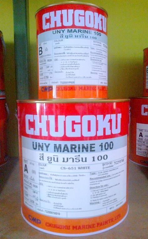 ยูนิ มารีน 100 เฉดสีธรรมดา (A+B) 3.785 ลิตร