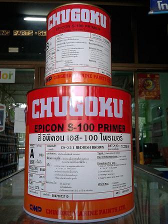สีอิพิคอน เอส-100 ไฟรเมอร์ CS-211 สีน้ำตาลแดง (A+B) 3.785 ลิตร