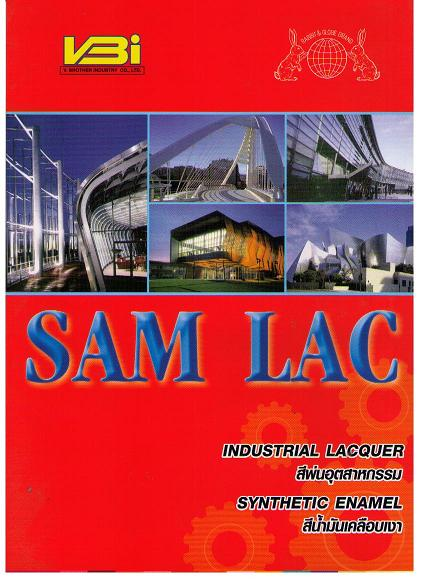 SAM LAC