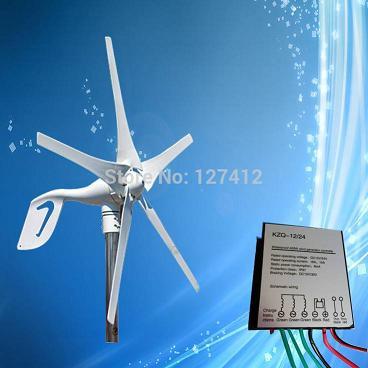 GreenWind Power Generator 400-600W Max Warranty 3 Yrs.