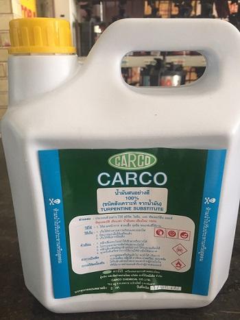 CARCO น้ำมันสนเชียงใหม่ 100 เปอร์เซ็นต์ อย่างดี (บรรจุ 2 กก.)