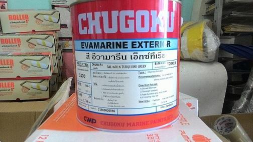 สีอีวามารีน เอ็กซ์ทีเรีย เฉดสีพิเศษ 3.785 ลิตร