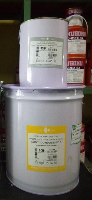 อิพิเลอร์ ทอปโคท ซี-210 (A+B) 18.925 ลิตร