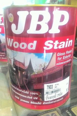 เจบีพี วูดสเตน (JBP Wood Stain) สีย้อมไม้ชนิดเงา(ภายนอก) สีสัก 7903