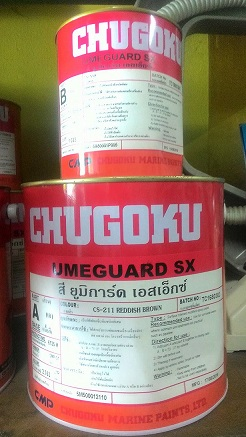 สียูมิการ์ด เอสเอกซ์ สีน้ำตาลแดง 3.785 ลิตร