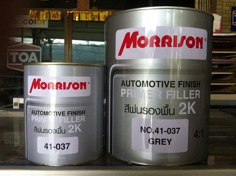 ระบบสีรองพื้น 2K มอริสัน (PUGREY+HARD) ชุดเล็ก ขนาด 1 ลิตร